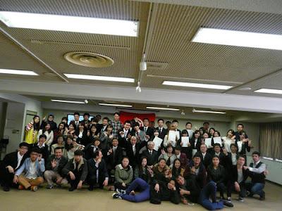 Học viện Nhật ngữ Kamiyama