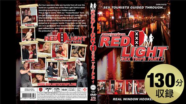 Caribbeancompr 082417_005 カリビアンコム プレミアム 082417_005 RED LIGHT SEX TRIPS 01