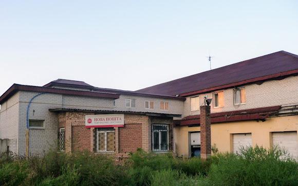 Авдіївка. Відділення «Нова Пошта»