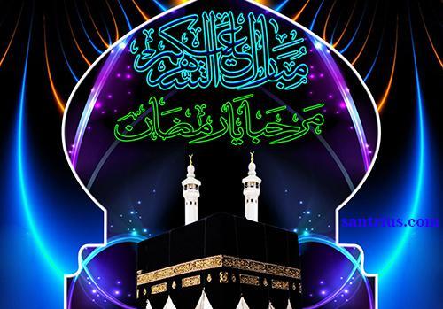 Gambar Bulan Ramadhan