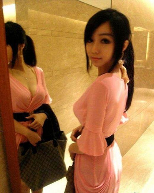 Random Asian 85