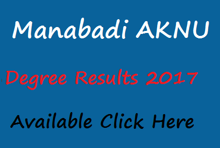 schools aknu degree results 2017