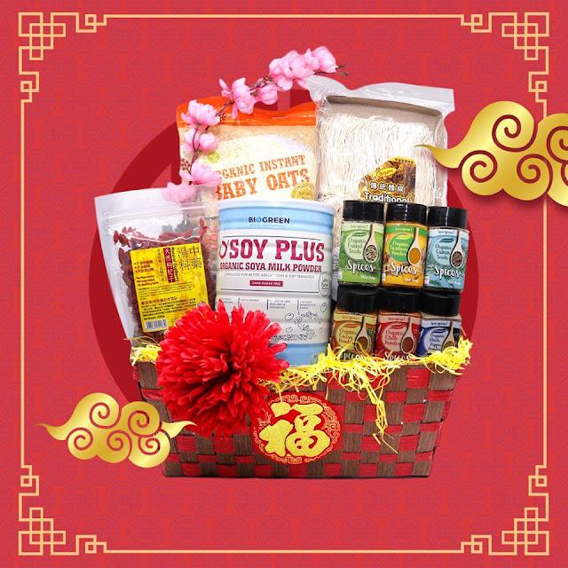 KOYARA Healthy Chinese New Year Hampers, KOYARA CNY Hampers, KOYARA Organic CNY Hamper,  KOYARA Organic Chinese New Year Hamper, Healthy Organic Hamper, Organic Hamper, KOYARA Hamper, KOYARA online