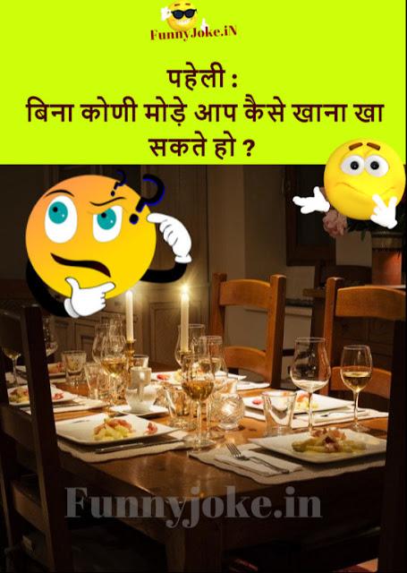 Puzzle Bina Koni Mode App Kaise Khana Kha Sakte Ho ?