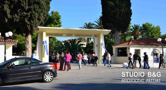 Χώροι του ΚΕΜΧ θα αποτελέσουν πνεύμονα στο Ναύπλιο