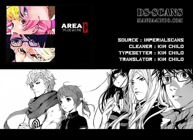 002 Area D: Inou Ryouiki   001