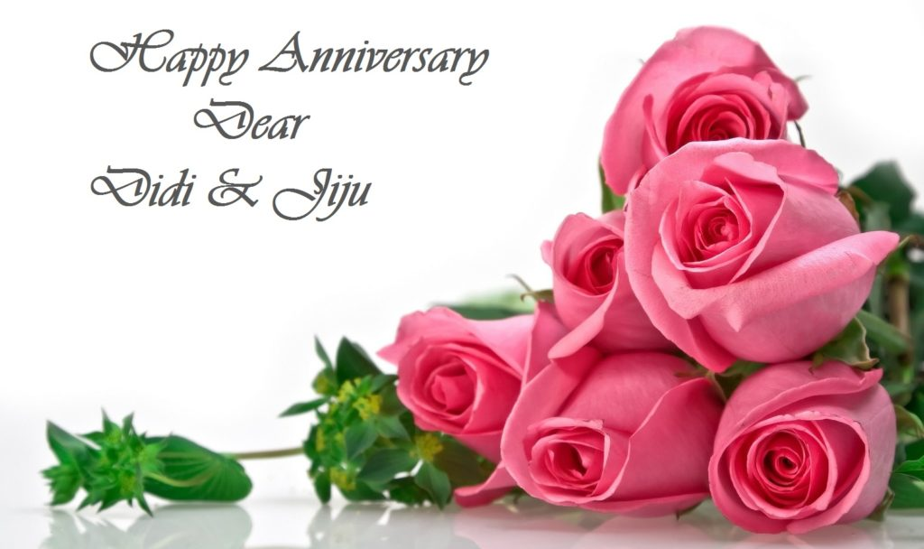 Happy Wedding Anniversary Wishes For Didi And Jiju Quote Wishes