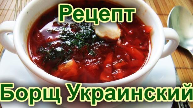 Шок!!! Бандеровцы в схронах варили борщ из русских!!! Оказывается от скуки :)