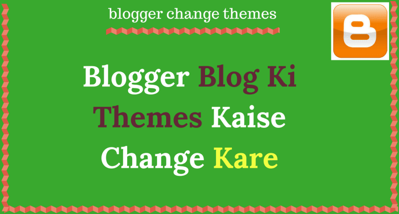 how to upload a template to the blogger blog techno ganpat har