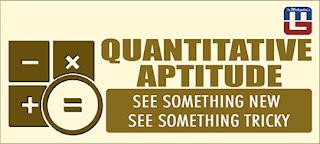SSC MOCK TEST | QUANTITATIVE APTITUDE | 18 - MAR - 17