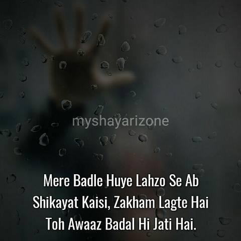 Zakham Bhari Shayari SMS Image Pic
