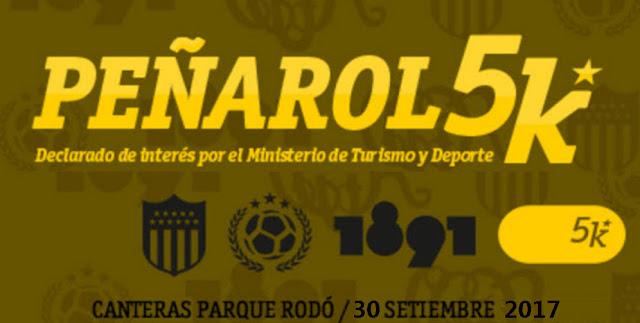 5k Club Atlético Peñarol (Canteras del parque Rodó, 30/sep/2017)