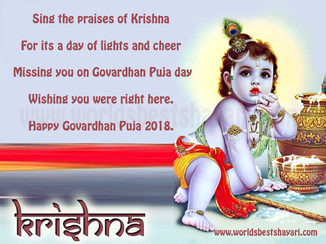 Govardhan Puja day wishes