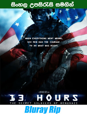13 Hours 2016 Full movie watch online with sinhala subtitle