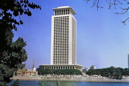 مبنى وزارة الخارجية - كورنيش النيل - ماسبيرو
