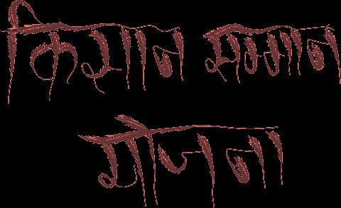 Pradhan Mantri Kisan Samman Yojana, farmers