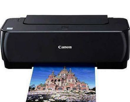 DRIVERS FOR CANON PIXMA IP1980