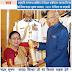 27 सालो में दूसरी बार पदम् सम्मान लेने शारदा सिन्हा SHARDA SINHA  राष्टपति भवन पहुची !