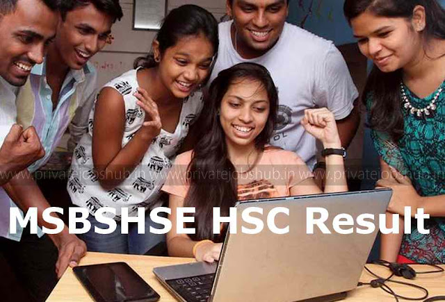MSBSHSE HSC Result 2017–2018 Declared Class XII July Exam mahresult.nic.in