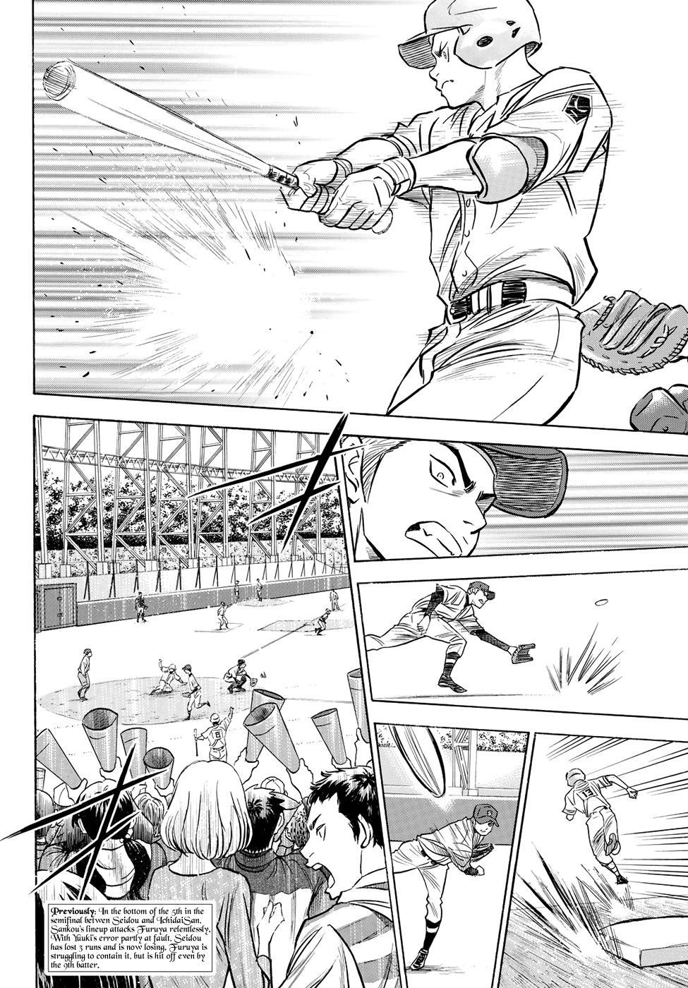 Daiya no A - Act II - Chapter 42