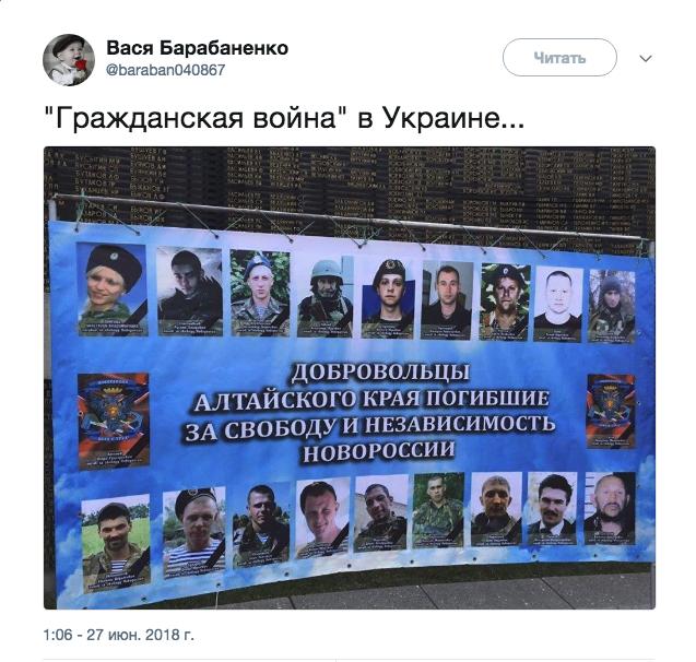 Погибшие на Донбассе российские наемники