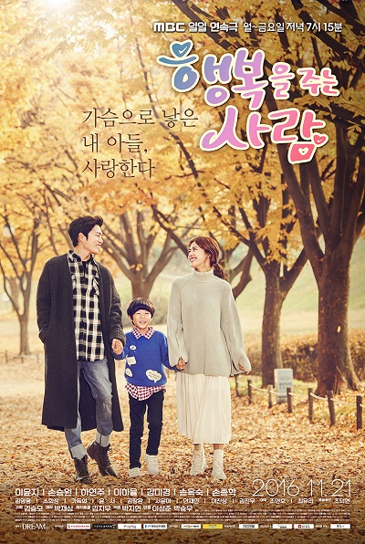 Person Who Gives Happiness Korean Drama Wiki