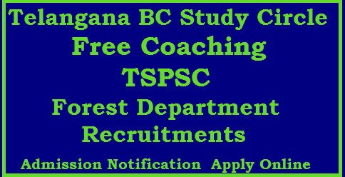 Free Coaching For TSPSC Forest Department Recruitment 2017-2018 By BC Study Circle TS BC Study Circle TSPSC Forest Department Recruitment free coaching 2017-18 | Free Coaching For TSPSC Forest Department Recruitment 2017-2018 By BC Study Circle| TSPSC Forest Department recruitment free coaching 2017 | TSPSC FBO Recruitment Free Coaching 2017 | TSPSC Forest Range Officer FRO Recruitment Free Coaching 2017 | TSPSC Section Range Officer FRO Recruitment Free Coaching 2017 | TS BC Study Circle TSPSC 1857 Forest department Posts recruitment Free Coaching 2017-2018,Free Coaching for TSPSC Forest department recruitment,TS BC Study Circle Free Coaching Notification 2017 for TSPSC Forest Department Recruitment,TSBCSC Notification for TSPSC Forest Department Recruitment Free Coaching 2017-2018,Apply Online – TS BC Study Circle Free Coaching Application Form,Download Application,TS BC Study Circle Forest Department Free Coaching – Eligibility,Telangana BC Study Circle TSBCWSC Recruitment 2017 – Notification for Free Coaching for TSPSC Forest Department Recruitment for Forest Beat Officer, Forest Range officer & forest Section Officer posts on its official website tsbcstudycircles.cgg.gov.in,Telangana BC Study Circle Free Coaching for Forest Department Jobs - 2017| ts-bc-study-circle-tspsc-forest-department-recruitments-2017-free-coaching-hall-tickets-results-application-form-counselling-dates-download Free Coaching for Forest Range / Section / Beat Officers in Forest Dept 2017: TS BC Study Circle Free Coaching for Forest Dept Recruitments . Free coaching for Forest Department Recuritments program 2017 for onlu candidates who are in the category of SC, ST, BC and for appearing for the TSPSC FBO, FSO , FRO Recruitment Examinations 2017 . Telangana BC Study Study Circle is conducting this free coaching programme for the weaker sections of above said who are not able to study in the parivate/ Corporate institutions which are very costly for them. This is a golden opportunity for the aspirants applying for TSPSC Exams. This is a free coaching with all facilitis for the selected candidates/2017/08/ts-bc-study-circle-tspsc-forest-department-recruitments-2017-free-coaching-hall-tickets-results-application-form-counselling-dates-download.html