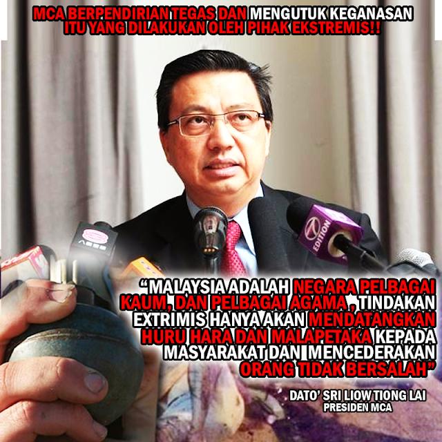 """#Daish #Daesh """"Kita Tidak Mahu Negara Ini Jadi Sarang Puak Pelampau"""" - Liow Tiong Lai #MCA"""