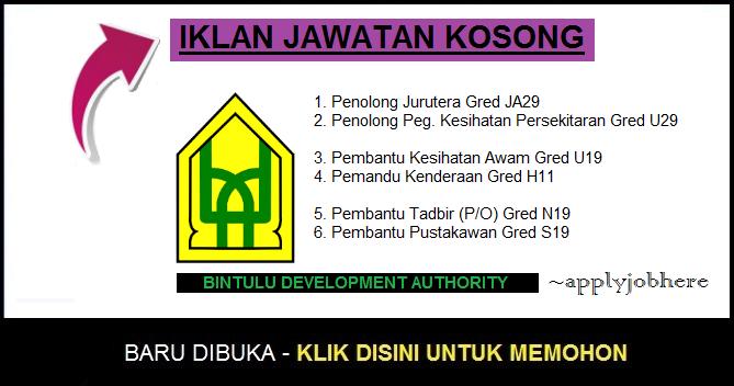 jawatan kosong kerajaan, jawatan kosong malaysia, jawatan kosong sarawak