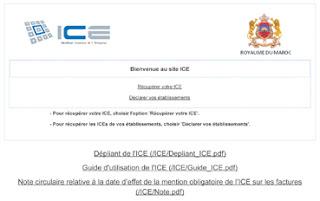 ICE: N'attendez pas la dernière minute, L'identifiant commun obligatoire dès le 1er juillet