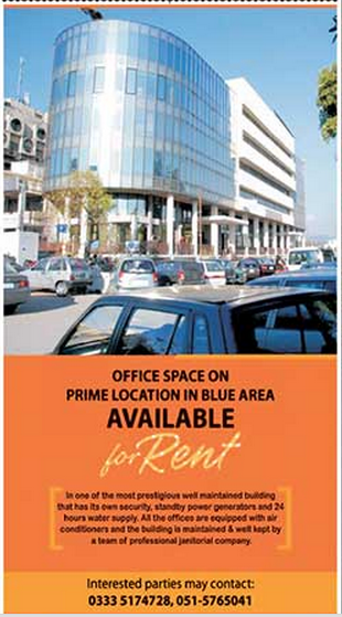 Ipo office islamabad address