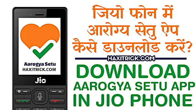 Jio Phone Me Aarogya Setu App Kaise Download Kare