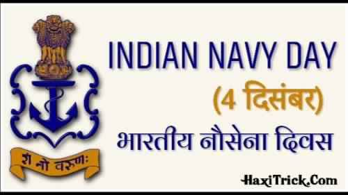 Indian Navy Day 4 December 2019 All Information In Hindi Pics Images