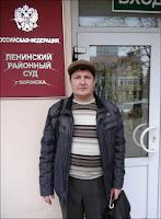 Тараканов Андрей Викторович