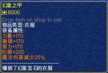 one piece change time 1.5 item Magic star armor detail