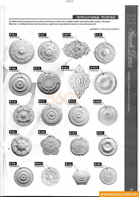 gach bong-1_Page_25 Tổng hợp Full DVD 3D về chi tiết Phào, trần, cột, phù điêu tân cổ điển