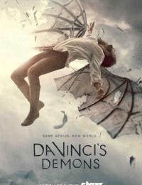 Da Vinci's Demons 2 | Bmovies