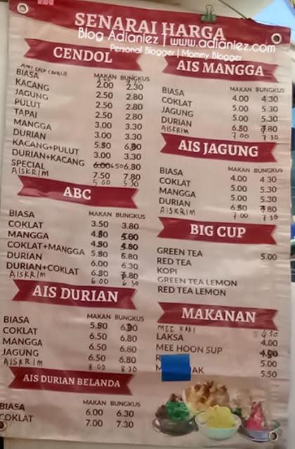 Cendol Durian & Ais Mangga | MITC Masjid Alami