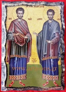Κωδ.724-725-726 www.articons.gr  εικόνες αγίων χειροποίητες εργαστήριο προσφορές πώληση χονδρική λιανική art icons eikones agion