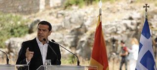 https://freshsnews.blogspot.com/2018/10/17-ypoyrgos-exoterikon-o-alexis-tsipras-dekti-i-paraitisi-kotzia.html