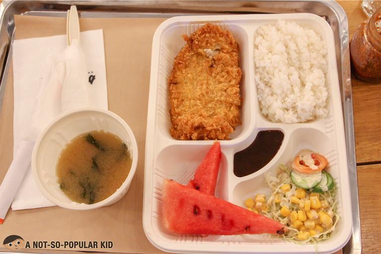 Katsu Meal of Katsu Sora, The Garage