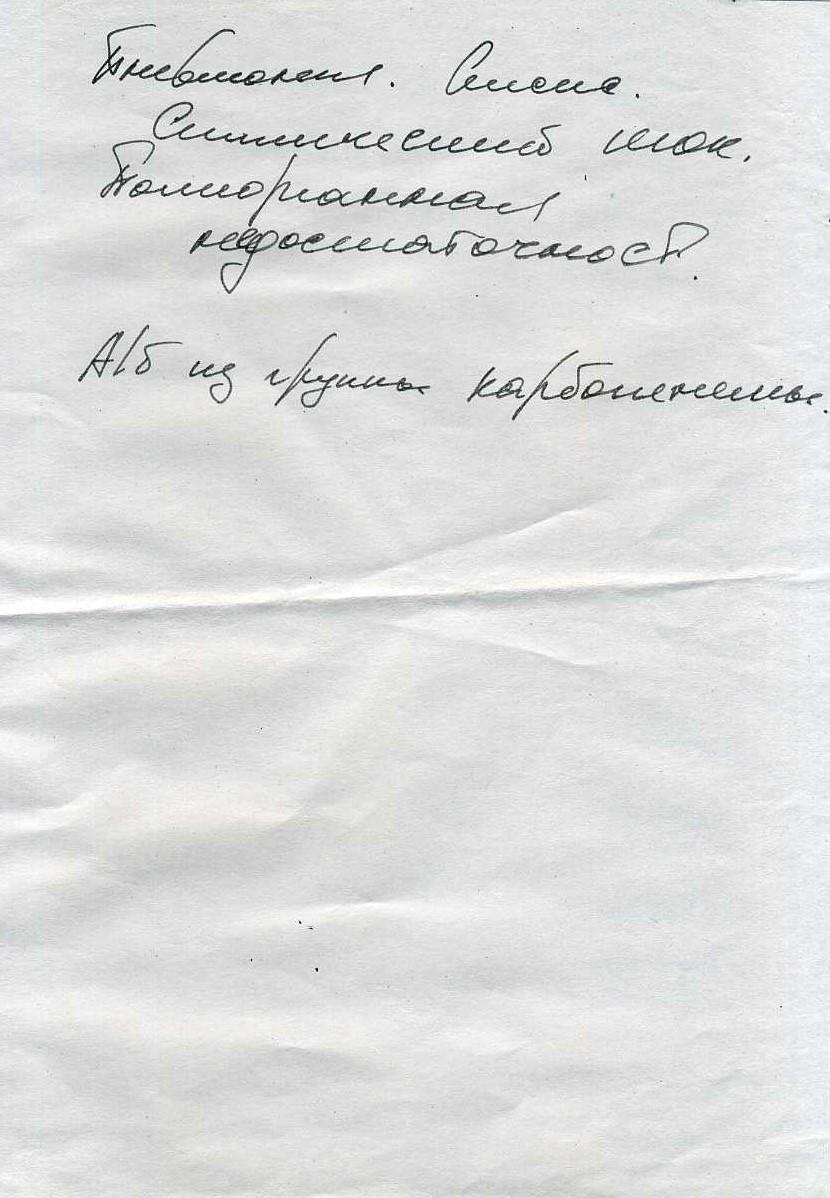 yaponka-konchila-na-glazah-mamochka-v-korotkoy-yubke-porno-sanam-pyanaya