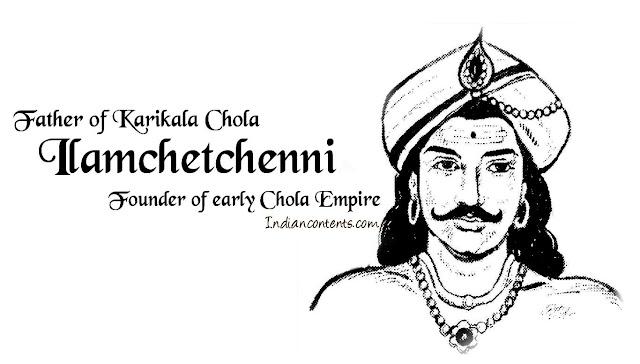 Ilamchetchenni - Father Of Karikala Chola And Founder Of Early Chola Empire