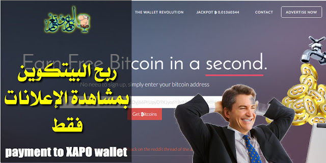 earn more bitcoins by visiting sites