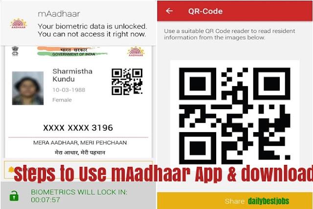 mAadhaar App: How to Use mAadhaar App & How to Download mAadhar App For Smartphone