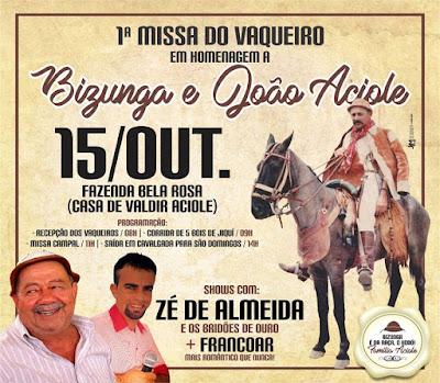 Primeira missa do vaqueiro   em homenagem a Bizunga promete agita a Vila de Guanunbi no  próximo domingo, dia 15 de Outubro    no município de Buíque