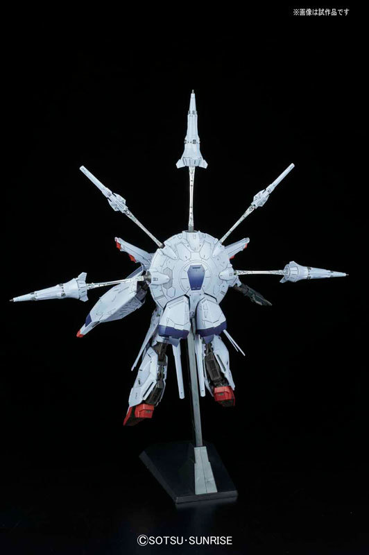 MG 1/100 ZGMF-X13A Providence Gundam - Release Info