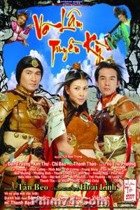 Xem Phim Võ Lâm Truyền Kỳ 2007