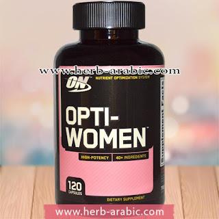 فيتامين للمرأة الرياضية
