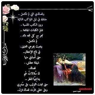 كلمات حب على صورة رومانسية
